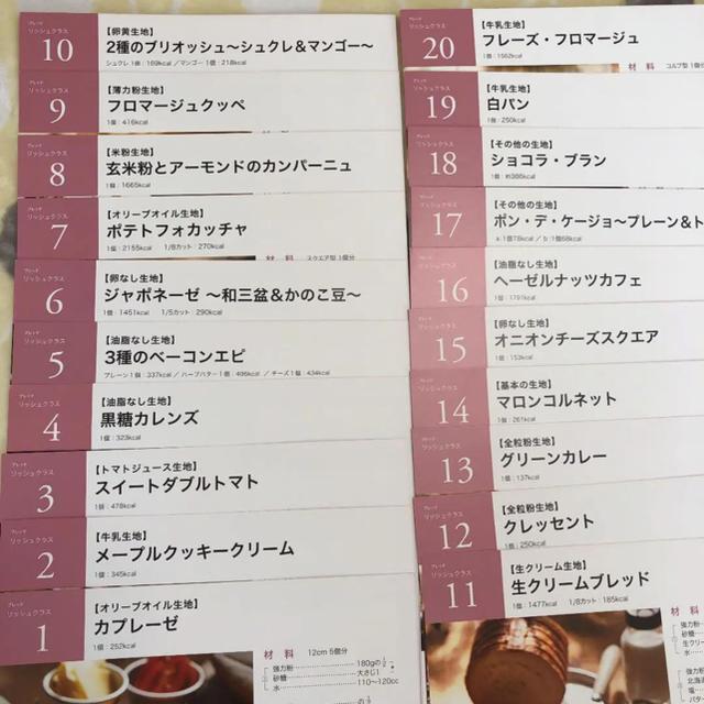 ABCクッキング エンタメ/ホビーの雑誌(料理/グルメ)の商品写真