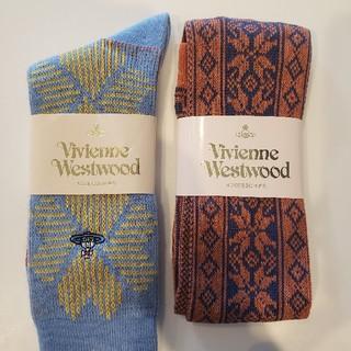Vivienne Westwood - 【新品未使用】ヴィヴィアンウエストウッド 靴下 ソックス 2足セット