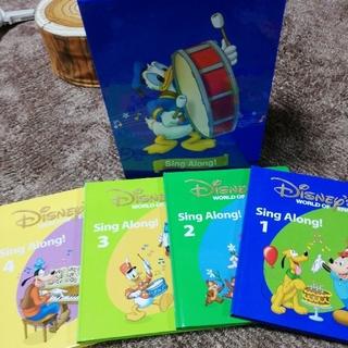Disney - DWE シングアロング本と収納BOX