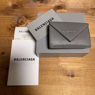 Balenciaga - 【早い者勝ち】 バレンシアガ ペーパーミニウォレット
