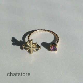 宇宙リング(Purple)(リング(指輪))