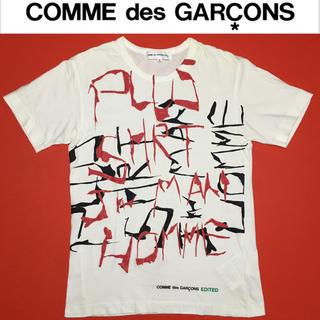 コムデギャルソン(COMME des GARCONS)のCOMME des GARÇONS EDITED Tシャツ コムデギャルソン (Tシャツ/カットソー(半袖/袖なし))