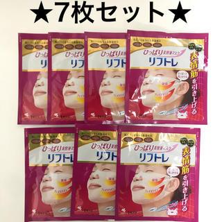 コバヤシセイヤク(小林製薬)の小林製薬 リフトレ 7枚セット(パック/フェイスマスク)