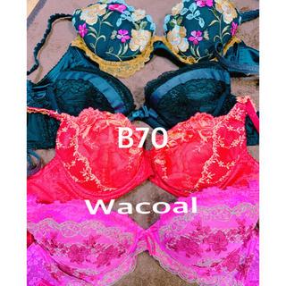 Wacoal - Wacoal ブラジャーセット