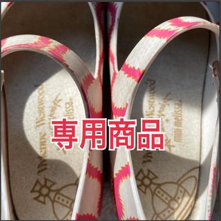 ヴィヴィアンウエストウッド(Vivienne Westwood)のVivienne Westwood 子供靴(その他)