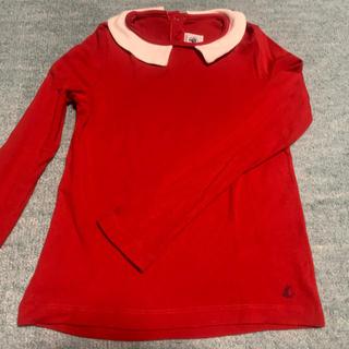 PETIT BATEAU - プチバトー 女の子 長袖 128cm