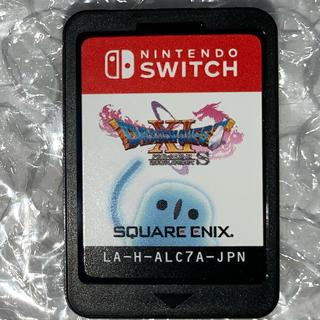 Nintendo Switch - ドラゴンクエスト11S過ぎ去りし時を求めて Switch ドラクエ switch