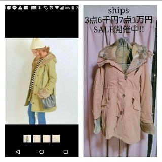 SHIPS - 閉店sale‼‼1点まで⬛️10点1万円SALE シップス モッズコート