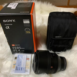 SONY - SONY GM 85mm F1.4