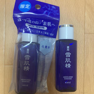 セッキセイ(雪肌精)の薬用雪肌精 2本(化粧水/ローション)