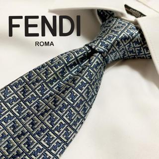 FENDI - 【送料無料】FENDI(フェンディ) / 高級ネクタイ / 最高級シルク