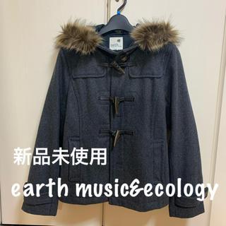 earth music & ecology - アースミュージック&エコロジー ダッフルコート
