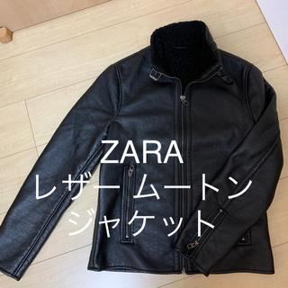 ZARA - 着用わずか 美品 ZARA レザー ムートン ジャケット