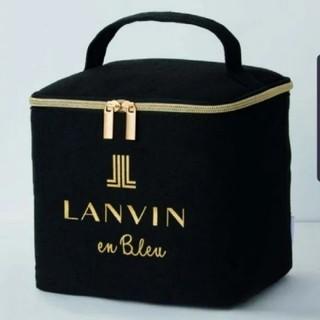 ランバンオンブルー(LANVIN en Bleu)のSweet1月号 LANVIN en Bleu マルチボックス(メイクボックス)