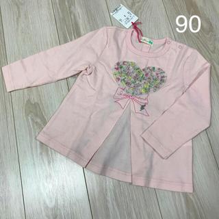 KP - ニットプランナー  長袖Tシャツ 90