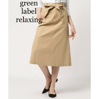グリーンレーベルリラクシング(green label relaxing)の(美品】グリーンレーベルリラクシング  春夏コットンスカート(ひざ丈スカート)