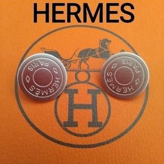 エルメス(Hermes)のHERMES エルメス セリア イヤリング ピアス(イヤリング)