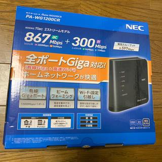 NEC - PA-WG1200CR 無線ルーター