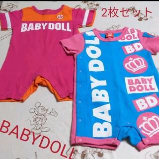 ベビードール(BABYDOLL)のBABYDOLL ロンパース 2枚セット(ロンパース)
