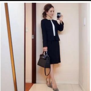 PLST - 新品タグ付 プラステ plst ツィードジャケット&スカート スーツ M