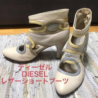 ディーゼル(DIESEL)の破格✴︎ディーゼル レザーブーツ 23.0-23.5(ブーツ)
