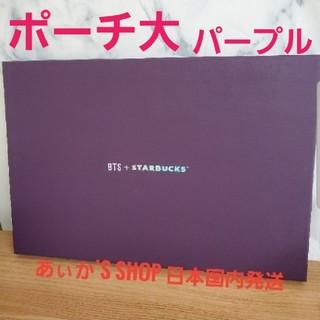 スターバックスコーヒー(Starbucks Coffee)のタータンチェックポーチLarge  スターバックス bts コラボ 限定(K-POP/アジア)