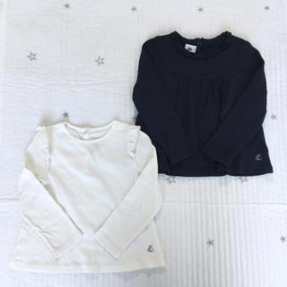 プチバトー(PETIT BATEAU)のプチバトー  長袖  カットソー  2枚組  36m(Tシャツ/カットソー)