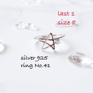 ring No.40♡silver925 CZダイヤ スターリング(リング(指輪))