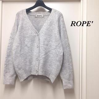ROPE - ROPE'  Vネックニットカーディガン ライトグレー ゆったり 大人カジュアル