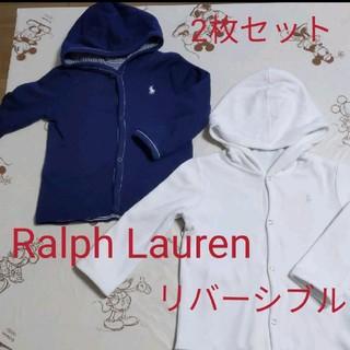 Ralph Lauren - Ralph Lauren パーカー カーディガン 双子