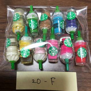 スターバックスコーヒー(Starbucks Coffee)の☆不良品セット20-F☆スタバフラペチーノのミニチュアデコパーツ♡11個セット (各種パーツ)