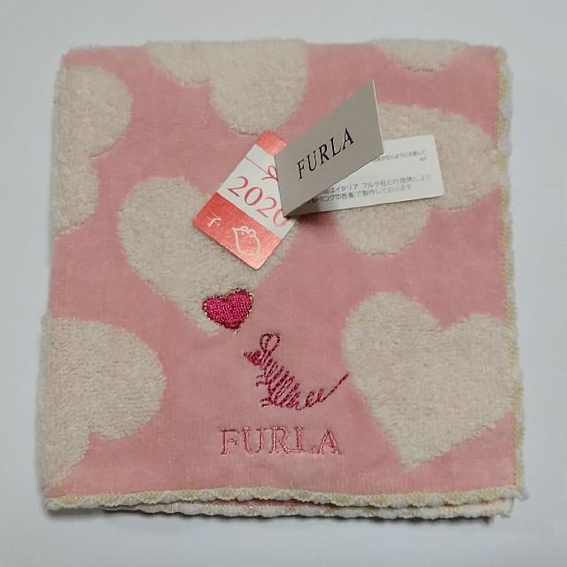 Furla(フルラ)のFURLA タオルハンカチ レディースのファッション小物(ハンカチ)の商品写真