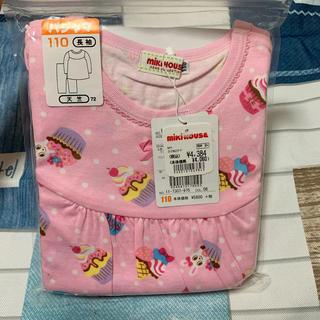 mikihouse - ミキハウス うさこちゃん パジャマ 110 長袖