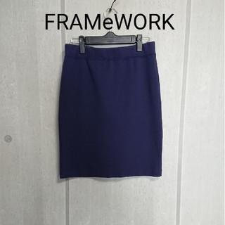 フレームワーク(FRAMeWORK)のフレームワーク ポンチスカート(ひざ丈スカート)
