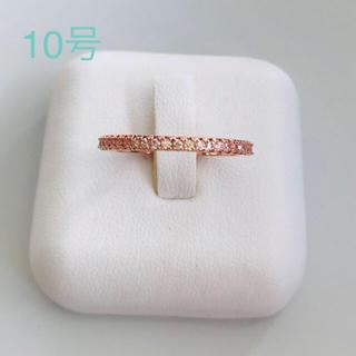 ピンクゴールド ジルコニア エタニティ  リング 10号(リング(指輪))