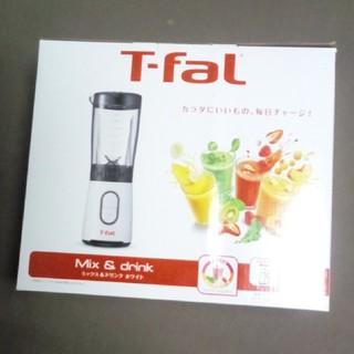 T-fal - 新品 未開封 T-fal ミックス&ドリンク ホワイト