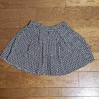 アーモワールカプリス(armoire caprice)のLouche スカート(ひざ丈スカート)