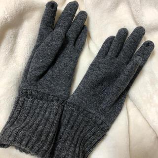 ビューティアンドユースユナイテッドアローズ(BEAUTY&YOUTH UNITED ARROWS)の手袋(手袋)