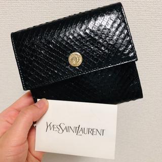 Saint Laurent - イヴサンローラン 財布 ビンテージ 保存袋あり