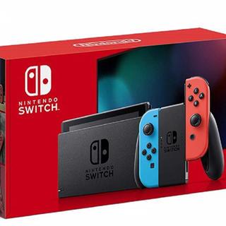 Nintendo Switch - 【新モデル】新型Nintendo Switch 2台セット