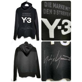 ワイスリー(Y-3)の国内完売商品 Y-3 U Knitted Stacked Logo Hoodie(パーカー)