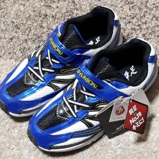 Achilles - アキレス 瞬足 22.0センチ 男の子 男子 スニーカー 22.0センチ