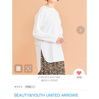 BEAUTY&YOUTH UNITED ARROWS - BEAUTY&YOUTH コットン サイドスリット ビッグロングスリーブT