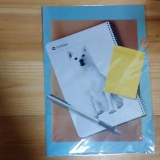 ソフトバンク(Softbank)のお父さんクリアファイル version6 ☆(ノベルティグッズ)