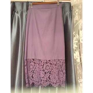 FRAY I.D - frayid  パープルレーススカート