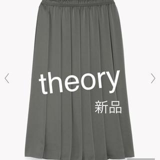 セオリー(theory)のプリーツスカート(ロングスカート)