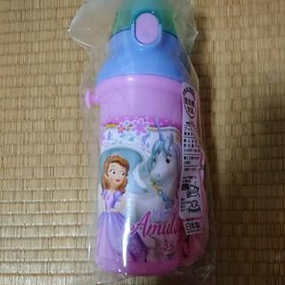 Disney - 食洗機対応 直のみ プラスチック水筒/プリンセス ソフィア /480ml