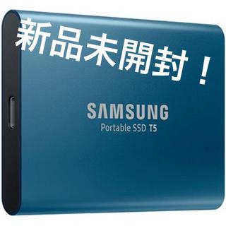 サムスン(SAMSUNG)の【新品未開封】外付けポータブルSSD 500GB (PC周辺機器)