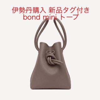 トゥモローランド(TOMORROWLAND)の【伊勢丹購入新品】VASIC bond mini トープ(ハンドバッグ)