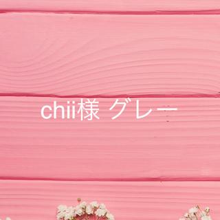 URBAN RESEARCH - 【即日発送】Rosso×ships kaene 総レースワンピース khaju